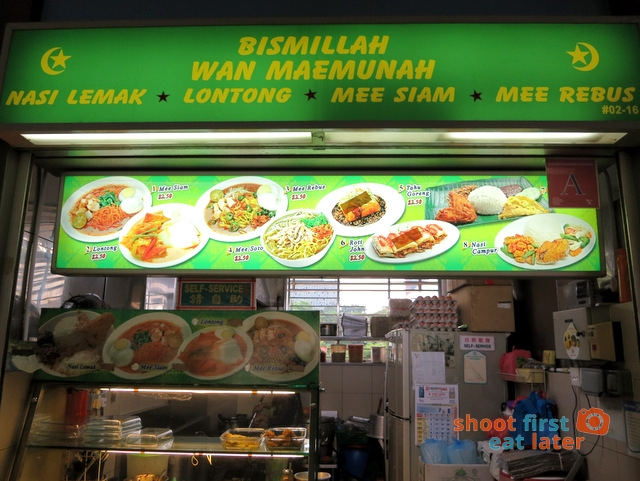 Tiong Baru Hawker Center-002