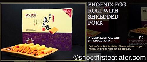 Phoenix Rolls with Shredded Pork