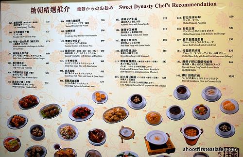 Sweet Dynasty-3
