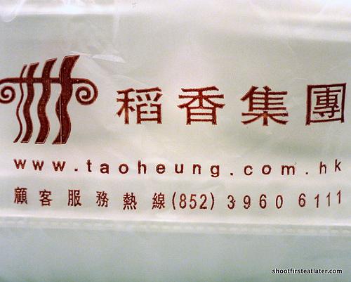 Tao Heung-16
