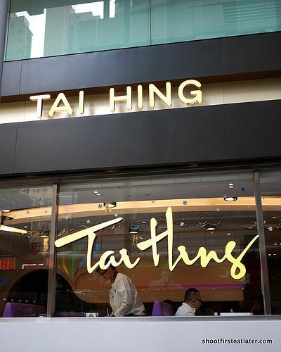 Tai Hing