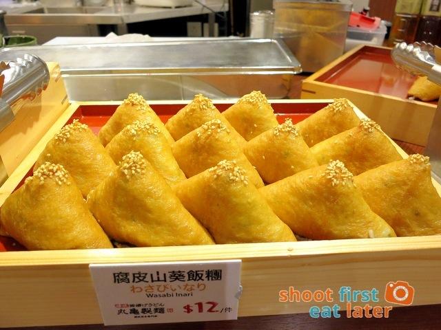 Marugame Udon - wasabi inari HK$12