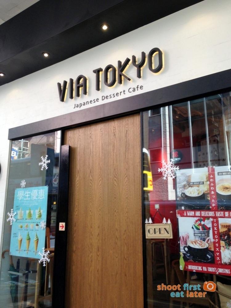 Via Tokyo