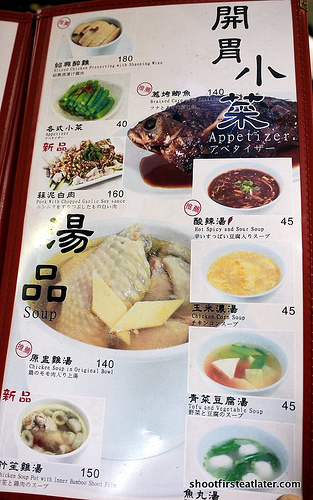 Shanghai Dumpling at Taipei 101-8