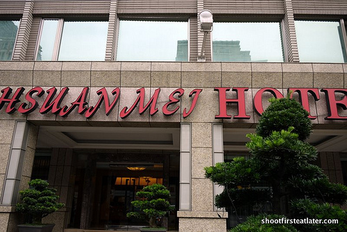 Hsuan Mei Hotel Taipei-7