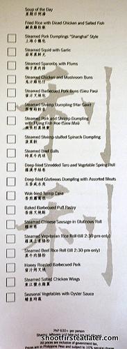 Lili dim sum menu
