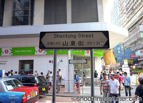 Shantung St., Mong Kok, Hong Kong