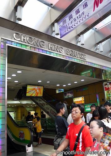 Jusco $10 Plaza, Mong Kok, Hong Kong