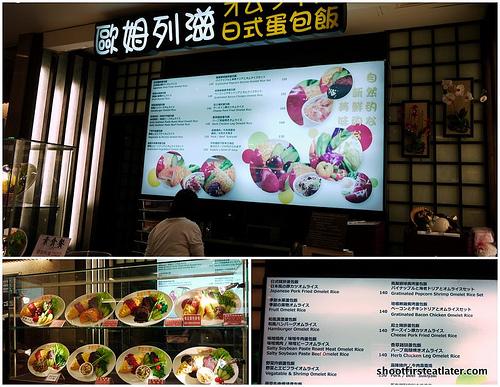 Taipei 101 fast food -7