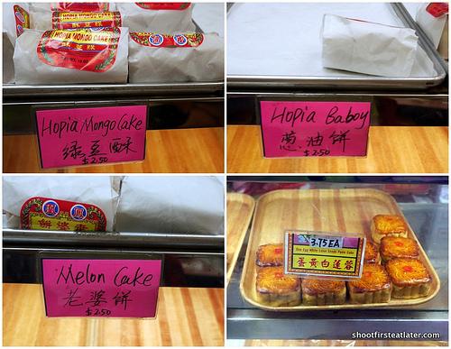 New Golden Fung Wung Bakery-4