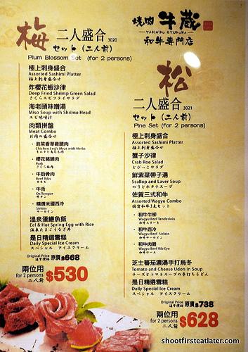 Yakiniku Gyukura set menu for 2