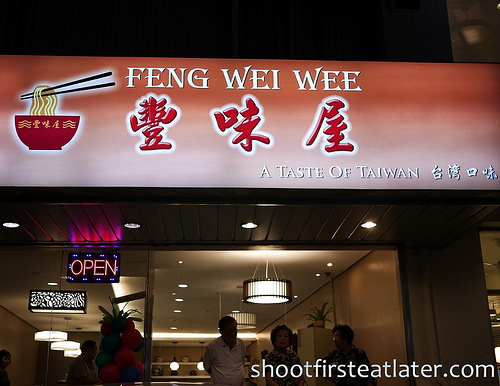 Feng Wei Wee