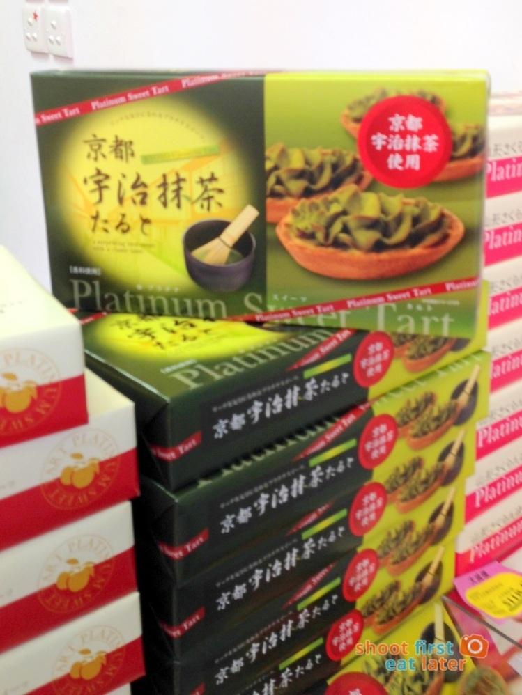 1027 Yamada Japanese snacks - Platinum Sweet Tart matcha