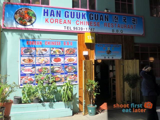 Han Guuk Guan-001