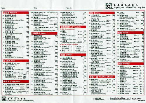 Crystal Jade order sheet