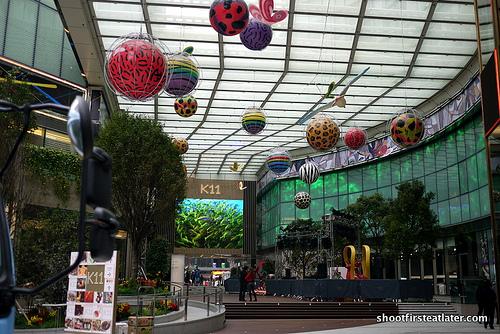 K11 mall-2