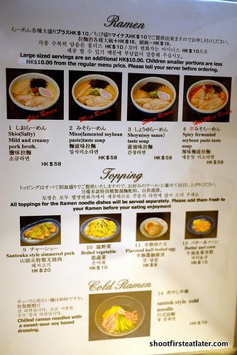 Hokkaido Ramen menu-1
