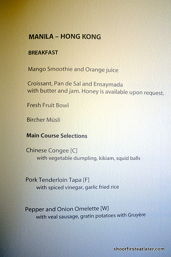 Philippine Airlines breakfast menu