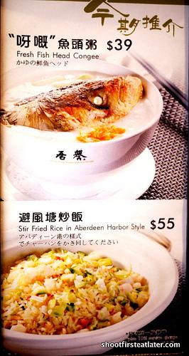 Praise House Congee & Noodle Cuisine-7