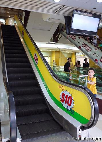Jusco $10 Plaza, Mong Kok, Hong Kong-1
