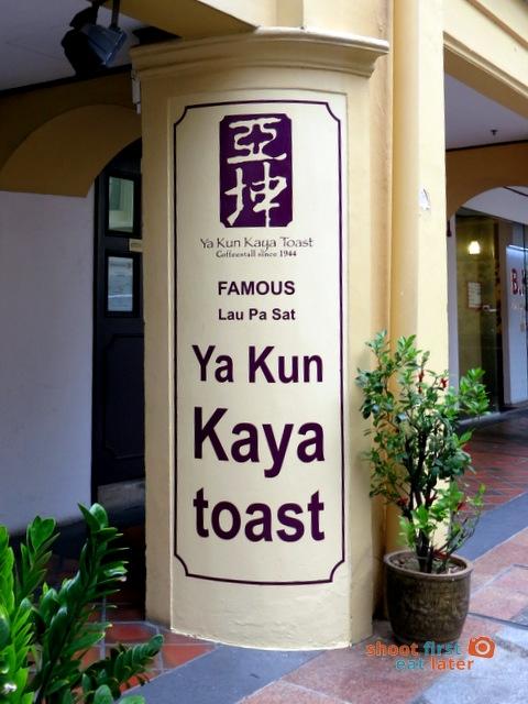 Ya Kun Kaya Toast-002