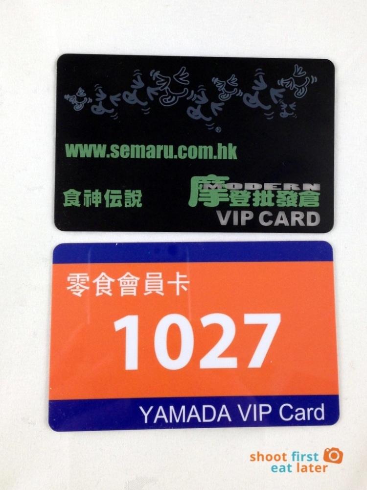 Semaru & 1027 Yamada VIP cards