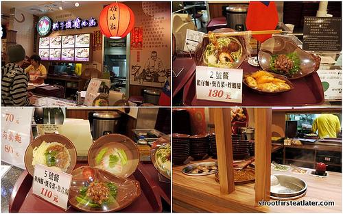 Taipei 101 fast food -14