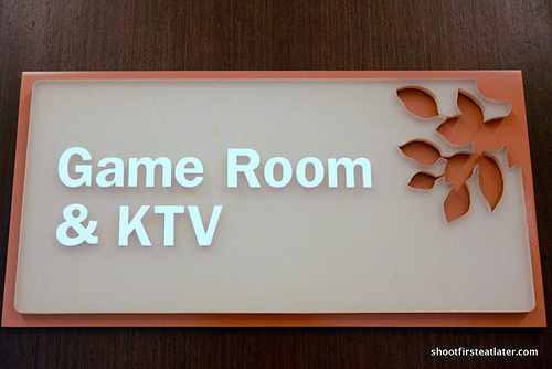 game room & KTV-1