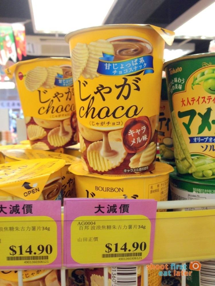 1027 Yamada Japanese snacks -005
