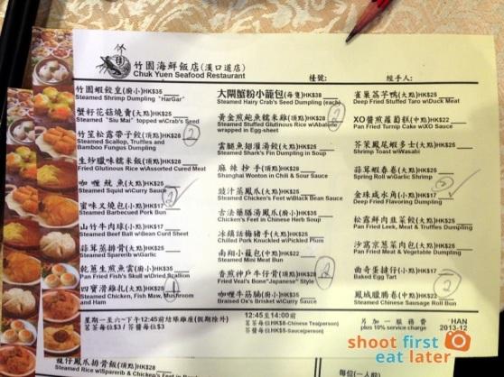 Chuk Yuen Seafood Restaurant- dim sum menu 2013