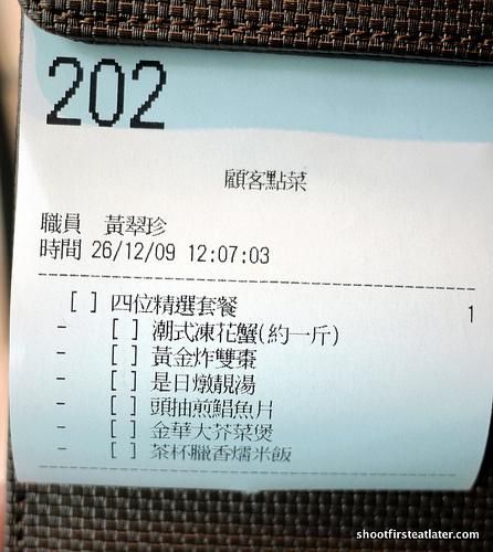 Pak Loh Chiu Chow -26