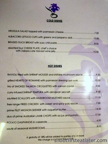 Orris' menu