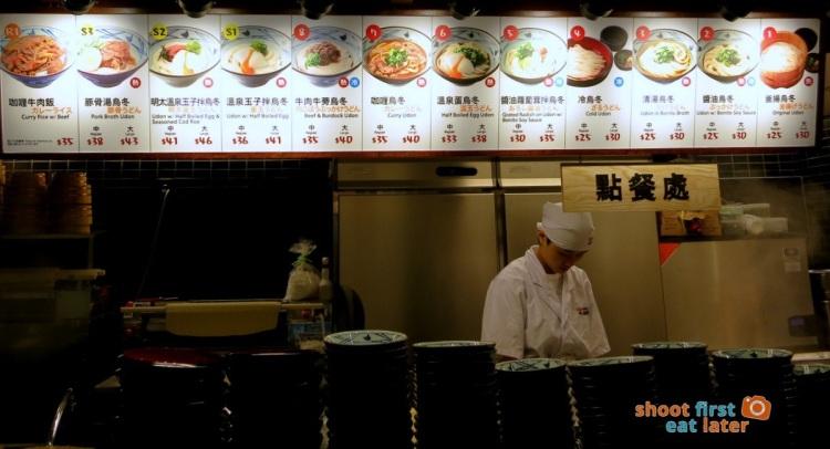 Marugame Udon menu