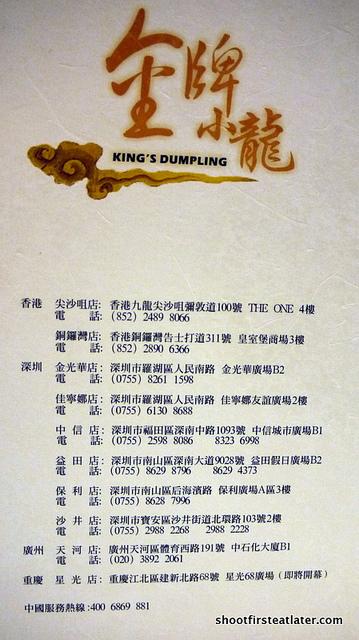 King's Dumplings-17