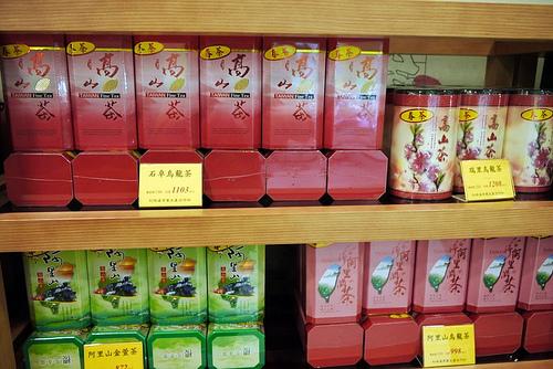 Taipei day 1 - Taimall-4