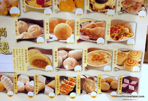 Tao Heung menu-4