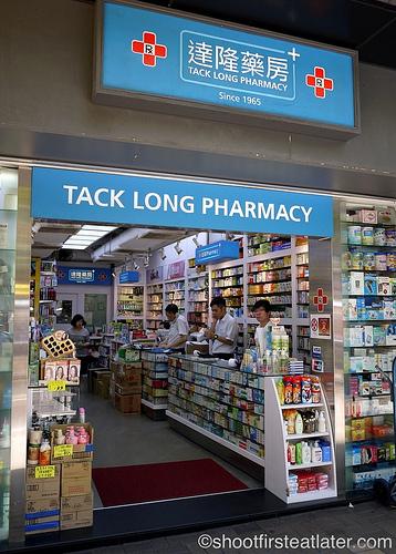 Tack Long Pharmacy