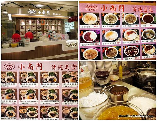 Taipei 101 fast food -4