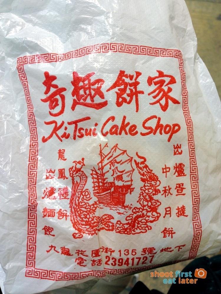 Kee Tsui Cake Shop-003