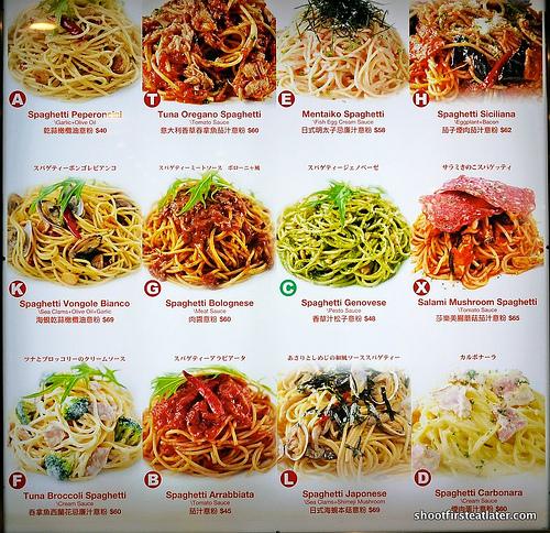 Te menu