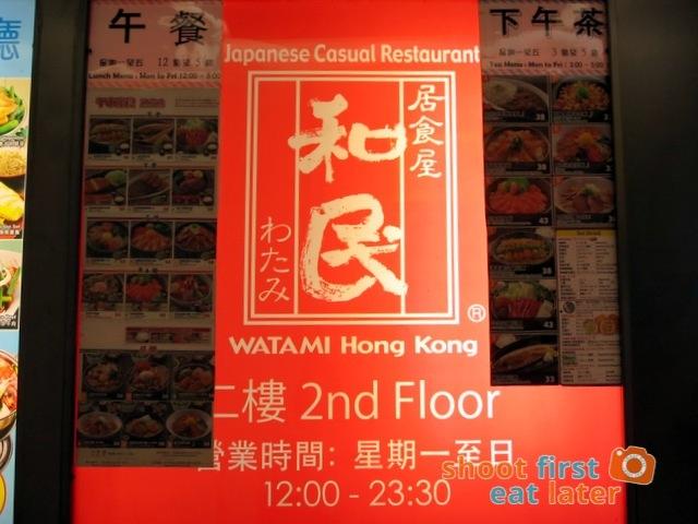 Watami HK