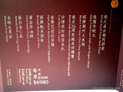 Pak Loh Chiu Chow menu-5