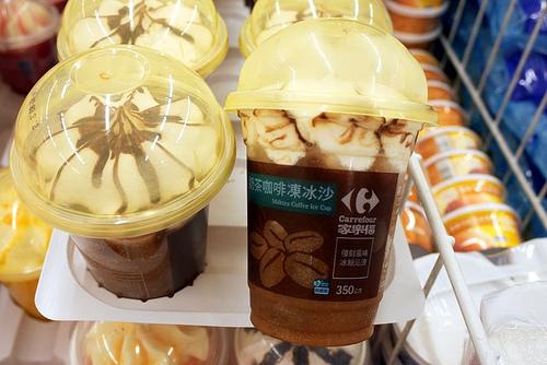 Carrefour Taipei-14