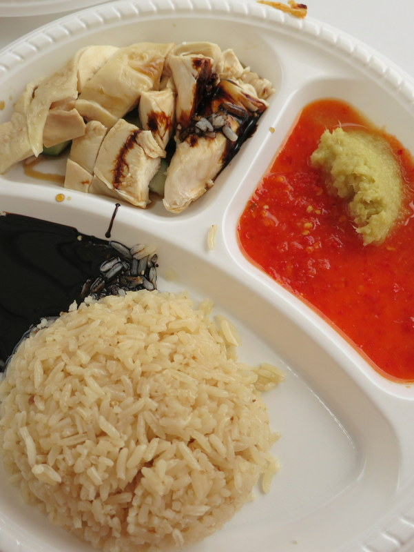 Singapore - Wee Nam Kee's chicken rice