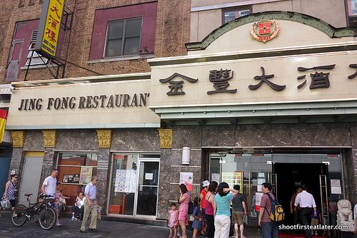 Jin Fong Restaurant