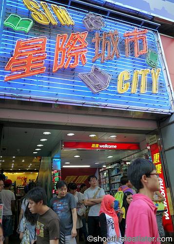 Sim City, Photography Equipment, Hong Kong