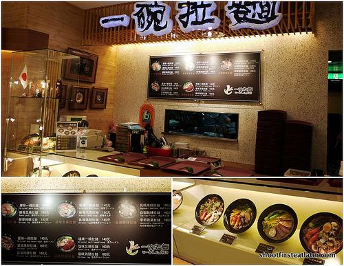 Taipei 101 fast food -8