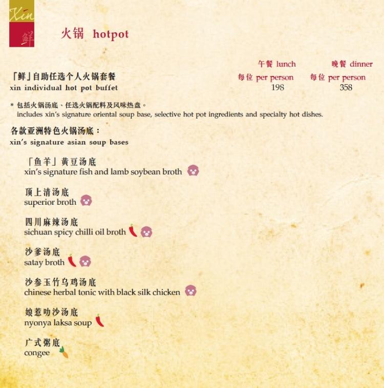 Xin Hotpot soup bases menu