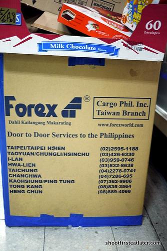 Forex Taiwan-1