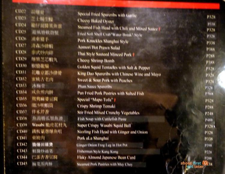 IMC Kavino menu-001